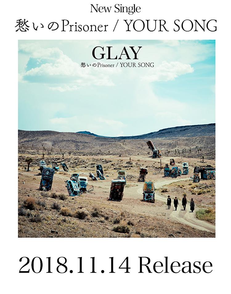 GLAY mobile
